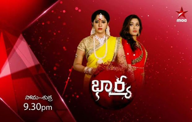 'Star Maa Tv Serial 'Bharya'- Wiki Plot, Story, Star Cast, Promo, Watch Online, Star Maa Tv, Youtube, HD Images