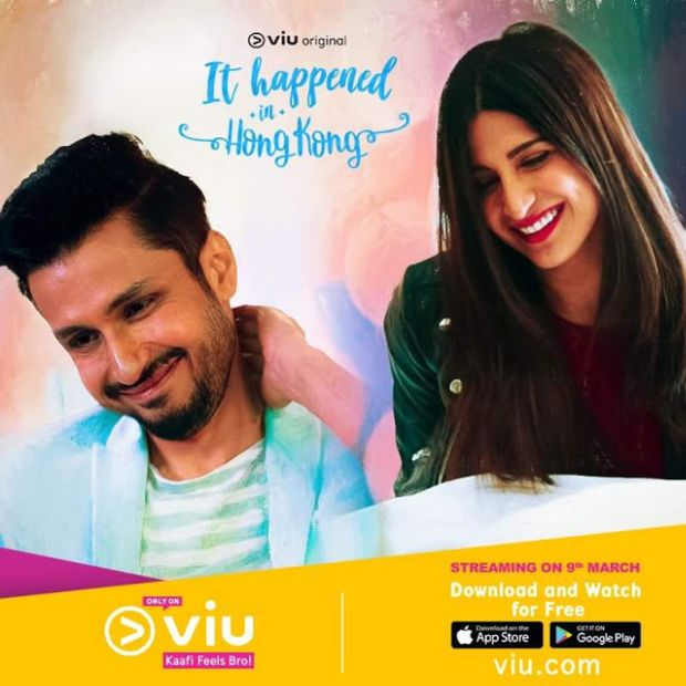 VIU Web Series 'It Happened in Hong-Kong' - Wiki Plot, Story, Star Cast, Promo, Watch Online, VIU, Youtube, HD Images